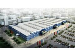 法兰克福中国商品常年展会