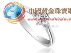福悦婚戒love light白色18K金0.31克拉方圆婚戒