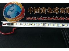LED珠宝灯