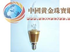 LED蜡烛灯配件,LED杯灯外壳,LED日光灯配件-楚亚