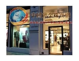 意大利奢侈品品牌Ferragamo进军珠宝业