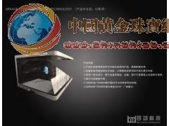 展示柜 互动/互动3D展示柜