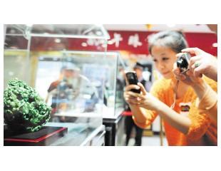 湖南最大珠宝玉器市场开业迎客 2.1亿元疯狂翡翠首亮相
