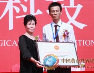 海南京润珍珠科技园正式投入使用