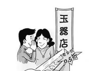 绍兴县抽检珠宝玉石饰品合格率只有六成