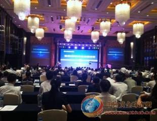 首届珠宝金融论坛在深圳开幕
