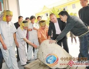 盈江珠宝玉石原料国际博览会举行