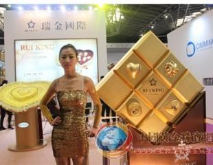 全球最大黄金巧克力惊现上海珠宝展