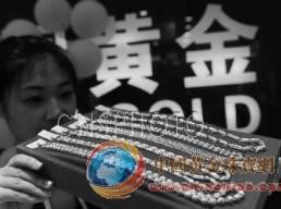 中国有望成为世界第一黄金买盘国