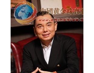 """恒信李厚霖深度揭示国内珠宝消费""""三步走"""""""