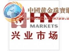 "HY Markets:商品货币依旧""跌影""重重"