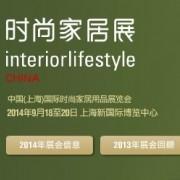 联亚国际展览有限公司