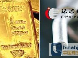 加特曼:黄金和原油都将继续上涨