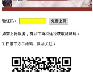O2O案例:深圳婚博会佐卡伊珠宝O2O玩法