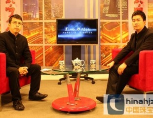 西北黄金珠宝李达做客CCTV《影响力对话》
