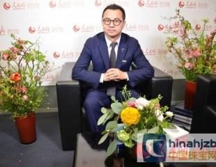 TTF珠宝总裁吴峰华做客人民网巴塞尔直播间