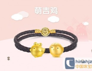 """2017年,谁才是称霸珠宝市场的爆款""""金鸡""""?"""