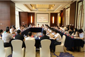 2019全国重点黄金珠宝企业座谈会在重庆南岸举行