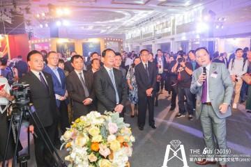 第六届广州番禺珠宝文化节(2019)开幕式昨日举办